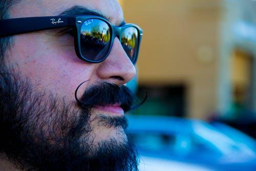 Jak zagęścić brodę